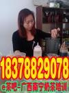 广西钦州奶茶技术培训/钦州奶茶培训学校/钦州哪有学做奶茶技术的地方