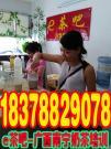 广西防城港奶茶技术培训班/防城港奶茶冷饮培训徐学校地点在哪里