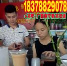 欢迎来自贺州奶茶培训学员到e茶吧奶茶冷饮甜品培训班学习奶茶操作技术