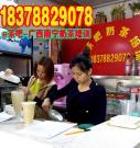 防城港奶茶培训/防城港哪里有奶茶技术培训/学做奶茶培训费用学多久