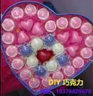 南宁手工定制玫瑰心型巧克力浪漫情人节巧克力礼盒全国包邮