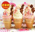 冒烟冰激凌_能学冰激凌的地方_南宁最好的奶茶技术培训由e茶吧出品