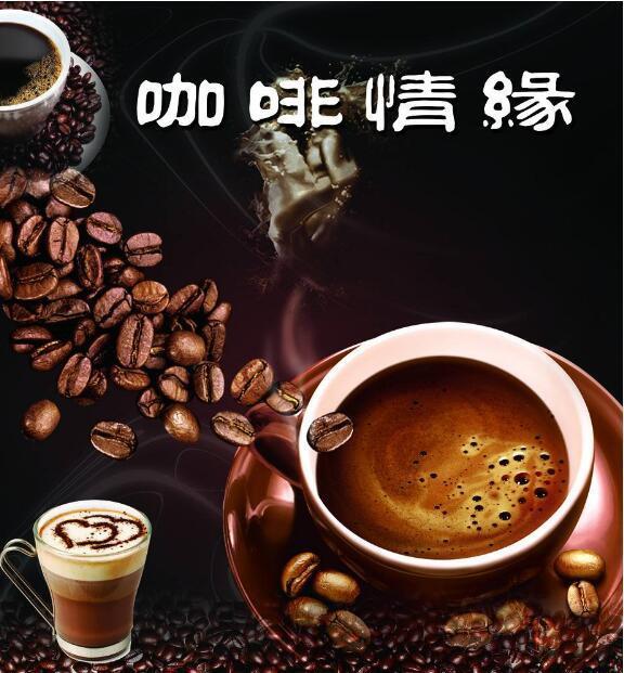 <strong>e茶吧现磨咖啡_哪有奶茶咖啡技术培训_广</strong>