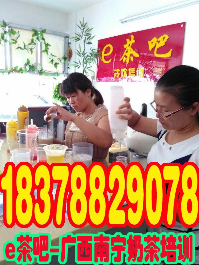 广西贵港奶茶技术培训学校