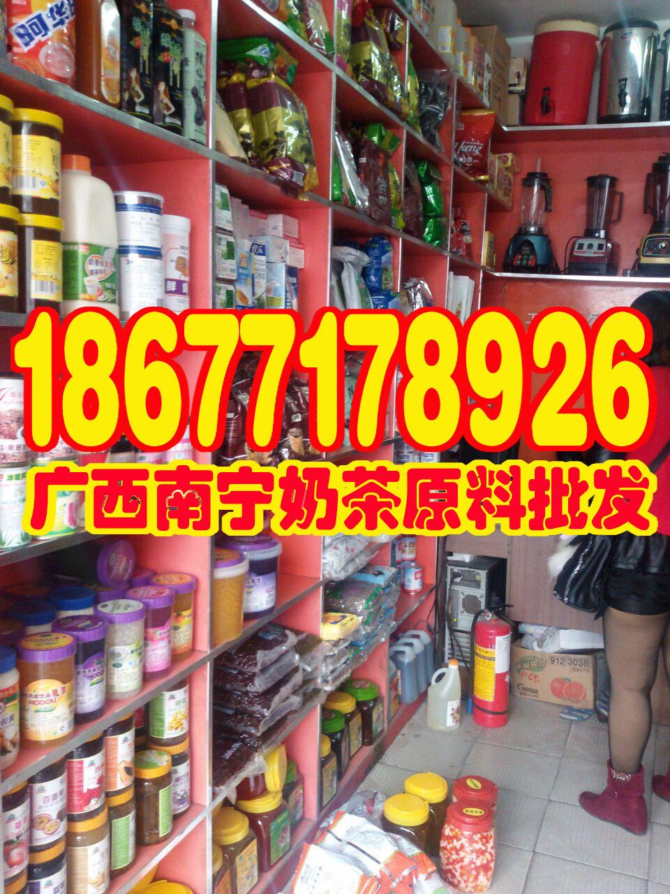 广西珍珠奶茶原料机器设备批发